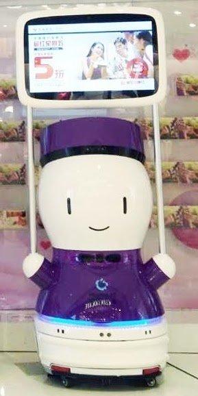 keenon-robot-guia